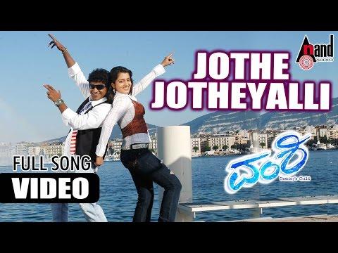 Vamshi Kannada Movie | Jothe Jotheyali | Puneeth Rajkumar, Nikitha Thukral | Puneeth Hit Songs