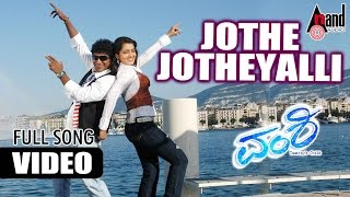 Vamshi Kannada Movie | Jothe Jotheyali | Puneeth Rajkumar, Nikitha Thukral | Puneeth Hit Songs