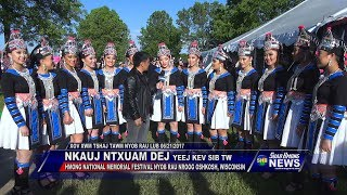 SUAB HMONG NEWS:  2017 Hmong National Festival in Oshkosh, Wisconsin May 27 - 28, 2017