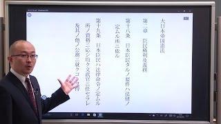 代ゼミ<ミニ体験講座>高1生対象「漢文って国語なの?」漢文 北澤紘一講師