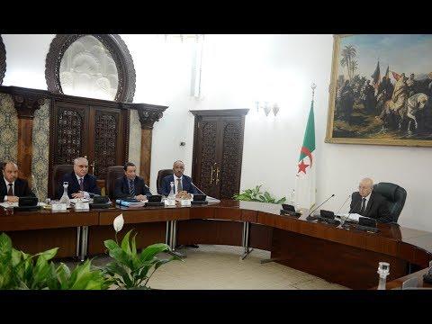 """Résultat de recherche d'images pour """"Conseil des ministres: Bedoui présente les principaux axes des activités de son Gouvernement"""""""