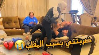 مقلب الخيانه في منه | اسلام مرتبط بواحده تانيه 😱💔 ( عيطت بسبب المقلب )