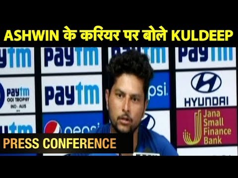 Kuldeep Yadav Says R Ashwin still in race for a spot in India's ODI team | Ind vs Aus