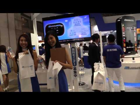 Japan IT week Tokyo Smartphone & Mobile Expo par GLG