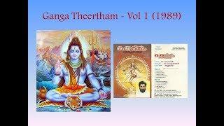 Ganga Theertham | Vol 1 (1989) - K.J. Yesudas
