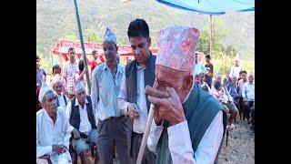 गीत गाउदा गाउदै मुख छोपेर रुनुभो ९० बर्षीय बुवा || Panche Baja Rupakot Gulmi