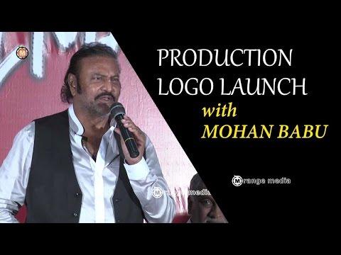 Dr. Mohan Babu Grand Launching Chitrapatam Production Logo || Orange Film News