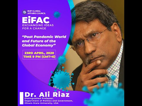 Post Pandemic World and the Future of the Global Economy|Ali Riaz|Ep 1|Exchanging ideas For A Change