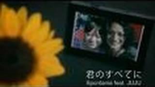 http://www.universal-music.co.jp/spontania/