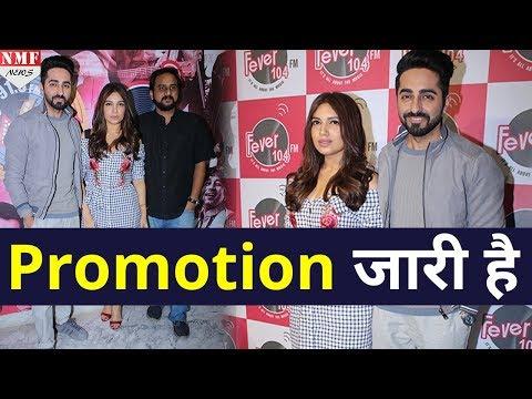 Ayushmann & Bhumi Visit Radio Station To Promote Song Kanha |'Shubh Mangal Saavdhan'