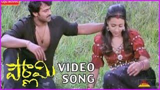 Prabhas Super Hit Video Songs - Pournami Video Songs || Prabhas | Trisha | Charmi