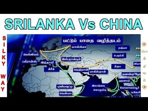 ஸ்ரீலங்கா இனி அடிமை | String of Pearls | China | Tamil Pokkisham | Vicky