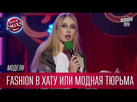 Голая Лена Кравец (украинская актриса) видно её сиськи
