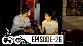 Yan - යං | Episode 26 - (2019-06-30) | ITN Thumbnail