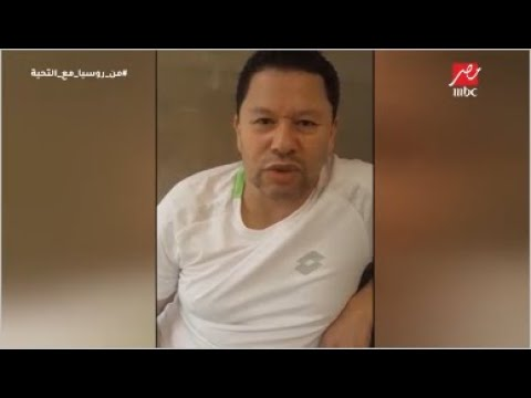 رضا عبد العال يكشف عن أسماء مجاملات صارخة لكوبر في قائمة المونديال