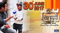 Hum Log - SAMAA TV - 30 June 2017