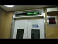 横浜エレベーター 上永谷駅 地上側 の動画、YouTube動画。