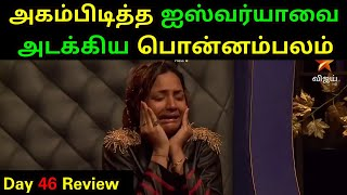 Bigg Boss 2 Tamil 2nd August 2018 Day 46 Review