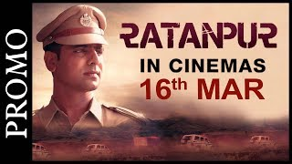 Trailer : Ratanpur | New Upcoming Gujarati Film 2018 | FULL MOVIE RELEASING 16th March