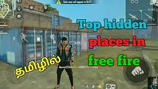 Top 2 Hidden Places In Free Fire  in Tamil  Dj Tamizhan