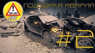 Подборка аварий и ДТП за январь 2015 #2