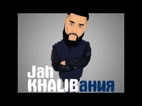 Jah Khalib х КравцDo It 2015