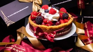 法國的秘密甜點-The Secret Cake 形象廣告