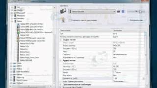 как конвертировать видео для Nokia 5800 - x6 и тп...(, 2011-06-30T20:15:16.000Z)