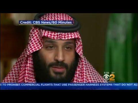 President Meets With Crown Prince Of Saudi Arabia
