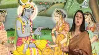 Prabhu Pyare ke Geet | Album Upasana | Radha Krishna Mira Bhajans
