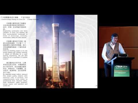 "CTBUH 2014 Shanghai Conference - Weiping Shao, ""China Zun: Shaping the Future Skyline of Beijing"""