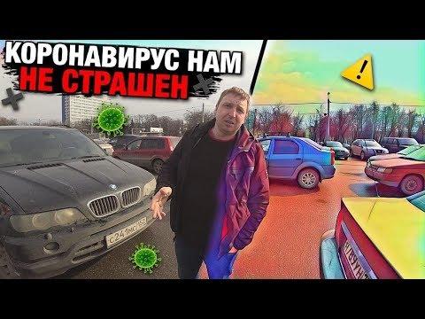 Нижний Новгород.Ситуация в магазинах из-за вируса