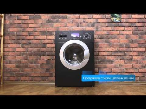 Фронтальные стиральные машины Ardo —  ARDO FLSN 125 LW, ARDO FLSN105SA, ARDO FLN 126 LW