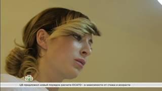 Деловое утро съемка для НТВ липолитики Dr. Ирина Баратова