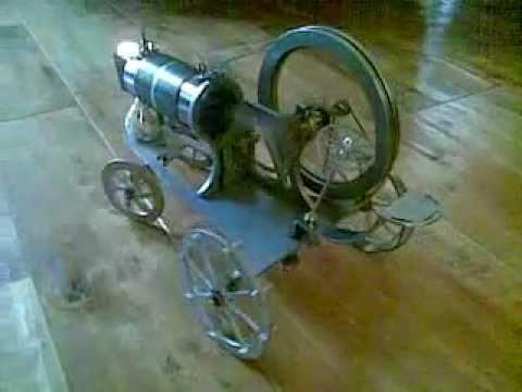 Vacuum Rotor | Doovi