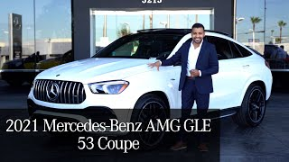 2021 Mercedes-Benz GLE 53 AMG ® Coupe Review | Walkaround