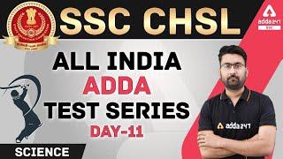 SSC CGL,CHSL Exams 2021 | SCIENCE | ALL INDIA ADDA TEST SERIES DAY-11