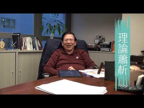 做什麼事還敗家過賭錢!?誰是全世界最有錢的人?〈蕭若元:理論蕭析〉2018-12-07