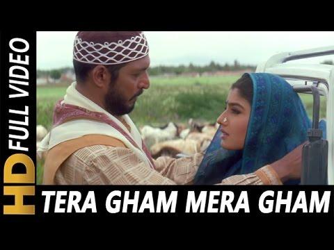 Tera Gham Mera Gham Ek Jaisa Sanam | Kavita Krishnamurthy, Hariharan | Ghulam-E-Mustafa 1997