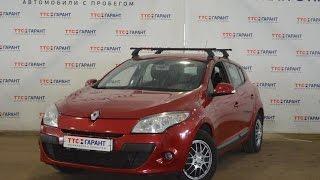 Renault Megane с пробегом 2010 | Автомобили с пробегом ТТС Уфа