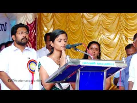 KSRTC Nedumangad Inauguration Memories