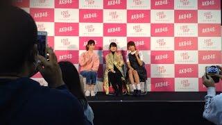 フォトセッションコーナー (左から)島崎遥香、竹内美宥、中村麻里子 2...