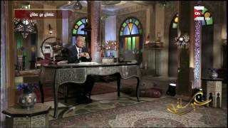 خير سلف -  عثمان بن عفان يتلاقى نسبه مع النبى صلى الله عليه وسلم