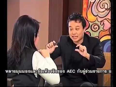 Talk Asean ตอน brand world class 2