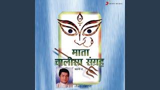 Shri Saraswati Vandana