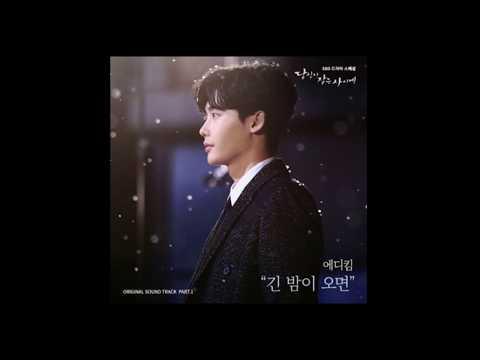 2017 - BEST OF KOREAN DRAMA SOUNDTRACK ( VOL 5 )