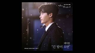 Video 2017 - BEST OF KOREAN DRAMA SOUNDTRACK ( VOL 5 ) download MP3, 3GP, MP4, WEBM, AVI, FLV April 2018