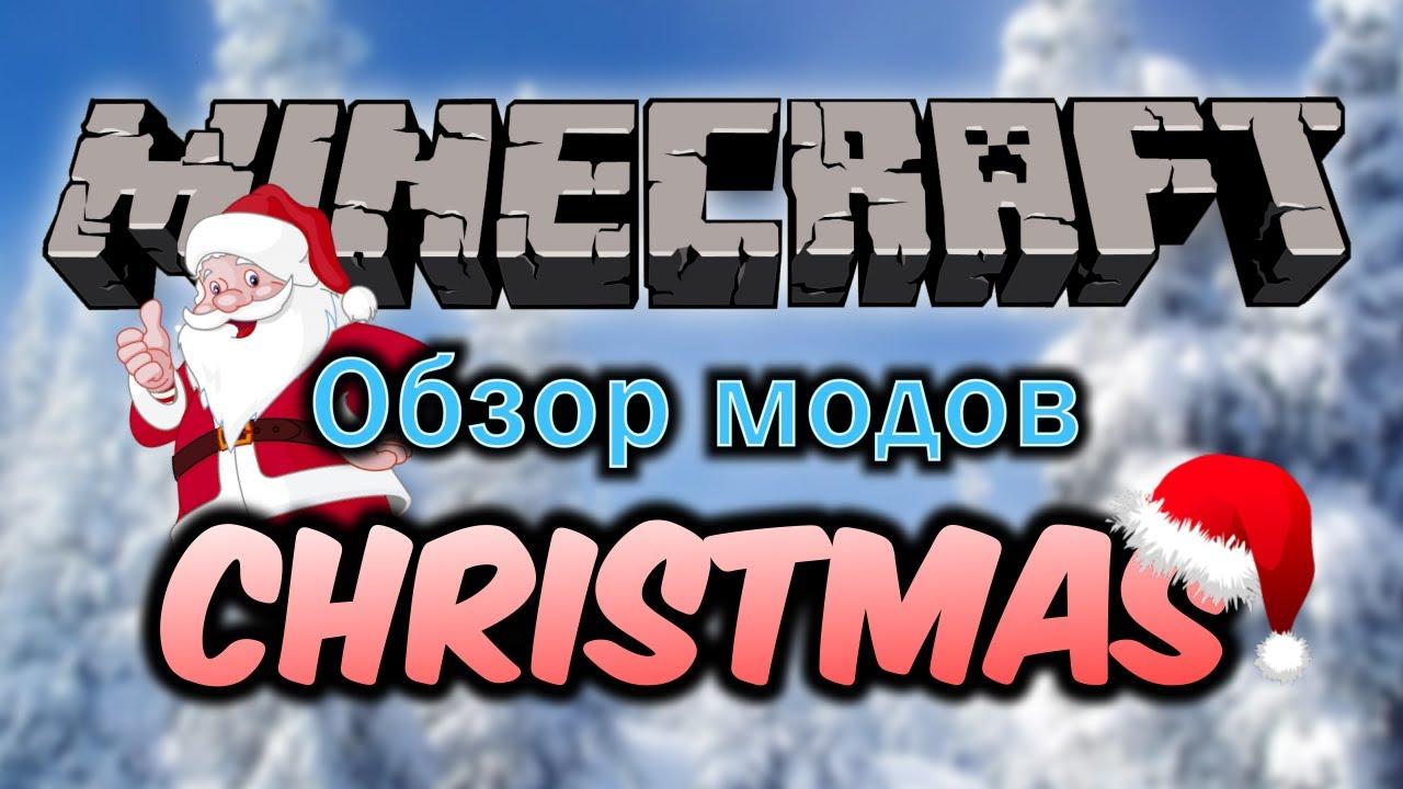 мод для euro truck simulator 2 карта россии