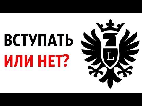 Приватка Дмитрия Ладесова - Стоит ли вступать? (LADESOV PRIVATE CLUB)
