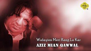 Aziz Mian Qawwal | Wafayien Meri Rang La Kar | Urdu Popular Qawali